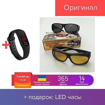 Антибликовые очки для водителя 2 в 1 HD Vision №K12-53 GR 2579