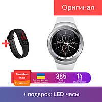 Smart Watch Y1 серебро (50)