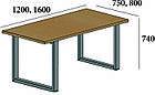 База для столу Спот Оверхед ТМ Метал-Дизайн, фото 2