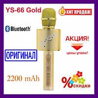 Беспроводной портативный микрофон Magic Voice YS 66 Original.
