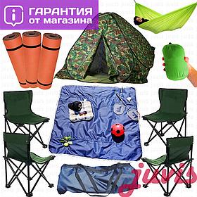 4х (четырехместная) туристическая палатка автомат-автоматическая камуфляжная,карематы,гамак,кресло для рыбалки