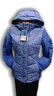 Куртка женская горнолыжная WHS. Синяя. 7759514