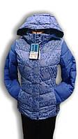 Куртка женская горнолыжная WHS. Синяя. 7759514, фото 1