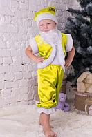 Маскарадный костюм Гномик цвет жёлтый