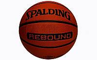 Мяч баскетбольный резиновый №5 SPLD 73961Z NBA REBOUND RUBBER (резина,бутил,коричневый)