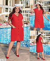 Женское платье большого размера по колено в трёх актуальных цветах