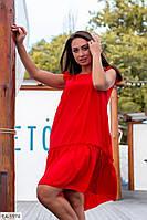 Платье женское большого размера с рюшами