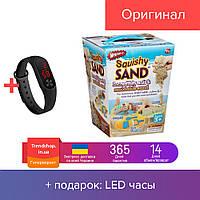Интерактивная игрушка Кинетический Песок Squishy Sand игрушка для лепки пластилин