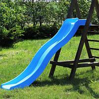 РАСПРОДАЖА! Детская горка пластиковая 2.2 м. Синяя  Спуск для домиков  ГАРАНТИЯ!
