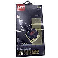Трансмиттер FM MOD. H2 + Bluetooth, фото 1
