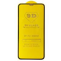Защитное стекло iPhone XS Max/ iPhone 11 Pro Max (6,5) Full Glue 9D черное