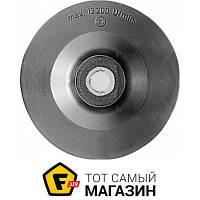 Bosch Опорная тарелка с гайкой 125ММ для УШМ (1608601033)