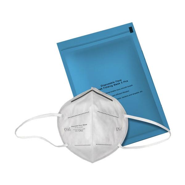 Одноразовая маска для лица N95 - 5 шт