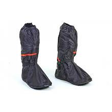 Мотобахилы дождевые (PVC, р-р L-30см, XL-32см, XXL-33см) ML-1