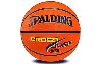 Мяч баскетбольный резиновый №7 SPLD 73911Z CROSS OVER (резина,бутил,оранжевый)
