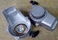 Крышка заводная минимото на Питбайк (Pitbike), на Квадроцикл (ATV) (стартер, шнур, серая) VV