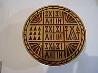 Печать для просфор (греческая)