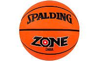 Мяч баскетбольный резиновый №7 SPLD 73923Z ZONE BRICK (резина,бутил,оранжевый)