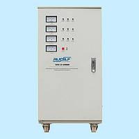 Cтабилизатор напряжения электромеханический RUCELF SDV-3-20000 (15 кВт)