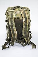 Рюкзак Тактический 3 дневный Мультикам