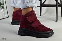 Ботинки на липучках женские бордовые из натуральной замши, фото 1
