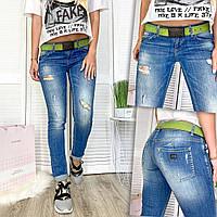 9364-581 Colibri (25-30, 6 од.) джинси жіночі літні стрейчеві, фото 1