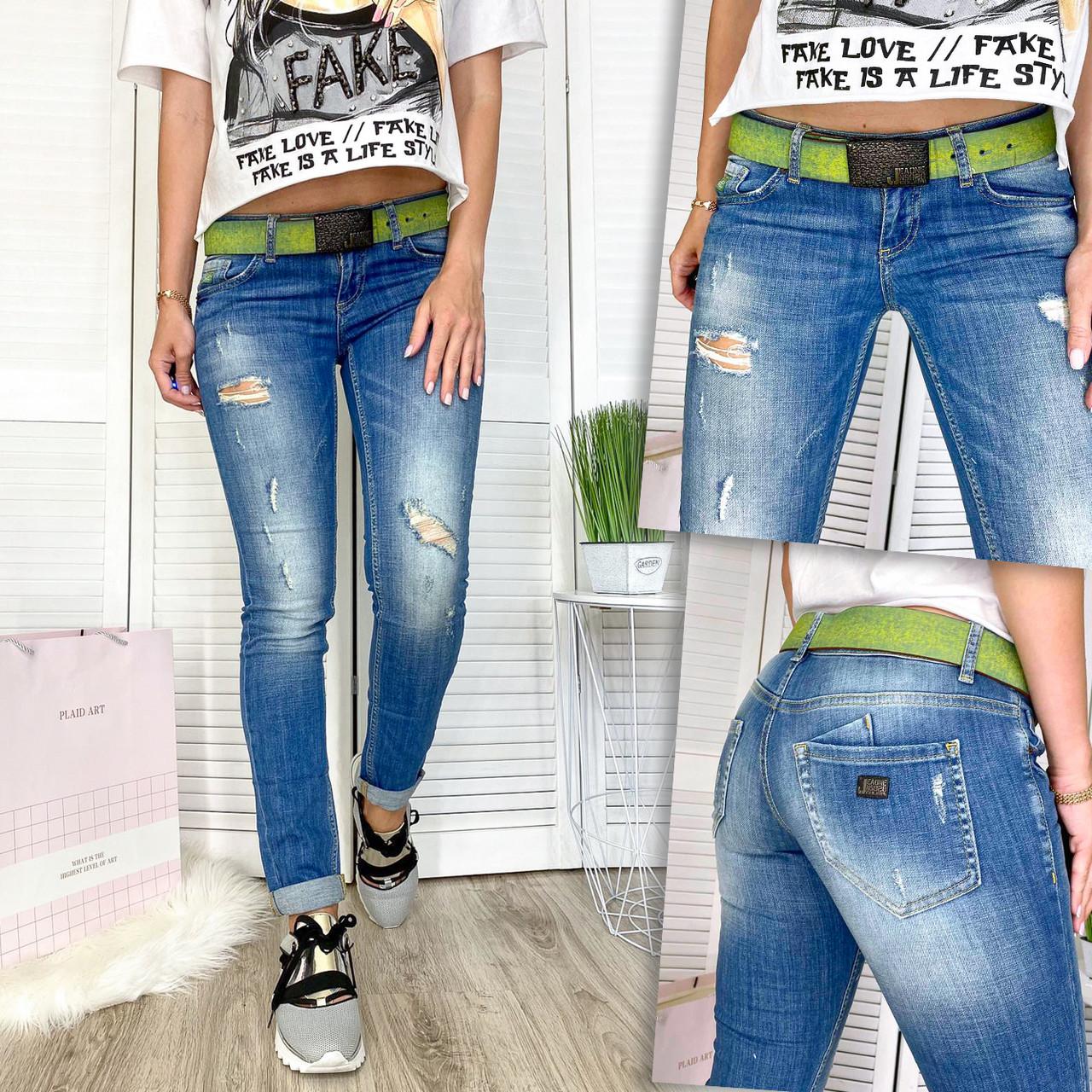 9364-581-02 Collibri джинси жіночі з рванкой сині демісезонні стрейчеві (25,25,26,27,29, 5 од.)