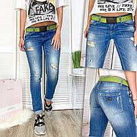 9364-581-02 Collibri джинси жіночі з рванкой сині демісезонні стрейчеві (25,25,26,27,29, 5 од.), фото 1