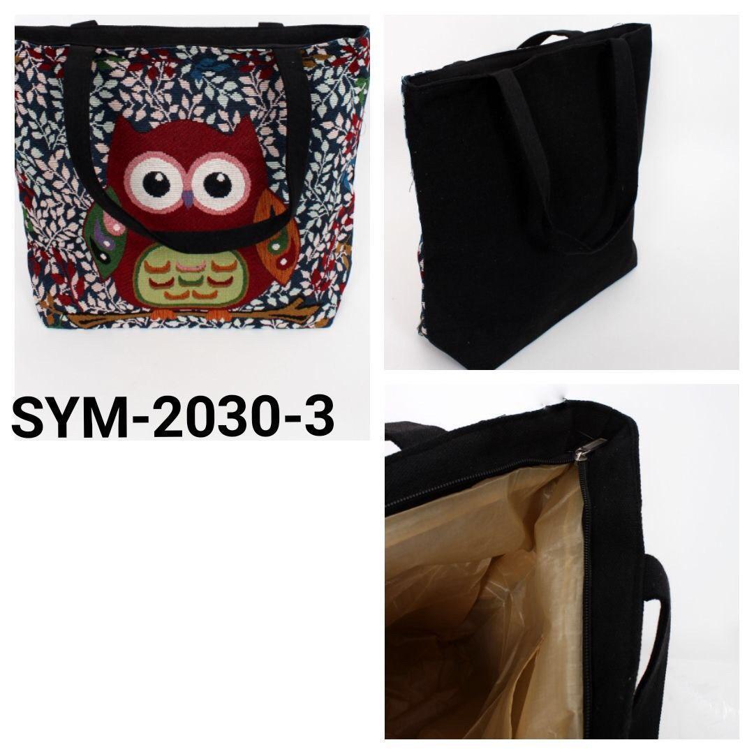 Пляжная сумка оптом Артикул SYM 2030-3