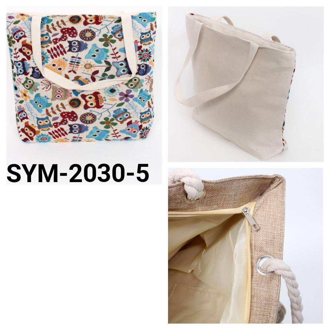 Пляжная сумка оптом Артикул SYM 2030-5