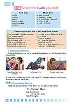 Підручник Англійська мова 7 клас. Поглиблене вивчення. Л. В. Калініна. І.В.Самойлюкевич. Генеза, фото 3