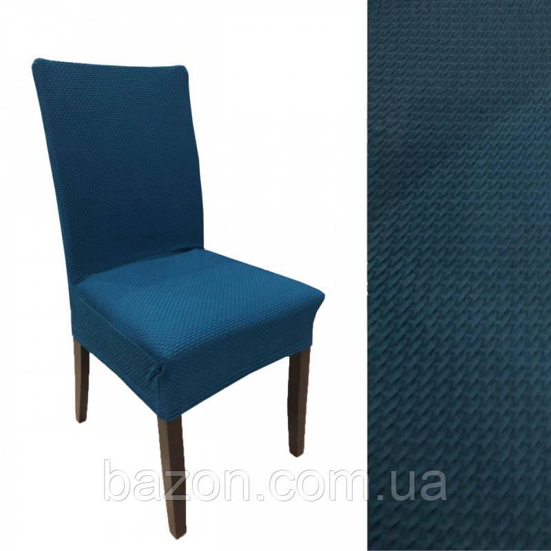 Чохол на стілець універсальний Синій Karna Туреччина