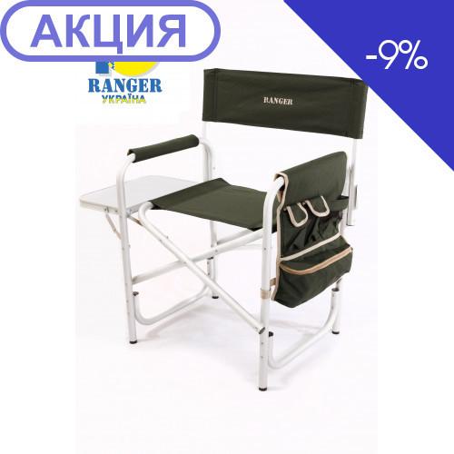 Раскладной алюминиевый стул Ranger FC-95200S