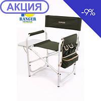 Раскладной алюминиевый стул Ranger FC-95200S, фото 1