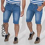 Мужские шорты, футболки оптом