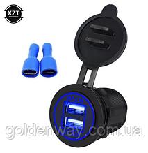 Автомобильное зарядное гнездо врезная розетка круглая 2 USB (12-24В) 5В/4.2A синяя подсветка