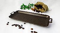 Піднос кавовий у східному стилі. Метал. Туреччина. мідний