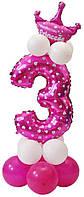 Праздничная цифра 3 UrbanBall из воздушных шаров на День рождения для девочки Розово-белая UB3222, КОД: 1388541