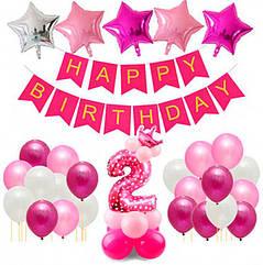 Праздничный набор из воздушных шаров HStyle Розовый LO618Y, КОД: 1727427