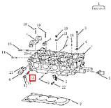 Фильтр клапана VVT (металл.сетка) 1.8 Geely EC-7/EC-7RV, фото 2