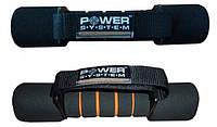 Гантели в мягкой оболочке Power System Fitness Dumbell 2*1 кг (PS-4010)