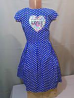 Нарядное платье для девочки 134 см рост, фото 1