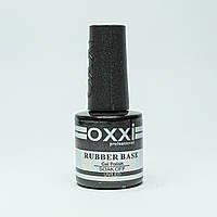 Каучуковая База для гель-лака OXXI Professional 8 ml с кисточкой