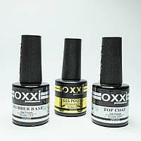 Топ с липким слоем для гель-лака OXXI Professional 8 ml с кисточкой