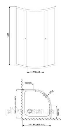 Душевая кабина RADAWAY Classic A900 30000-04-01+поддон Tinos + сифон TB50P, фото 2