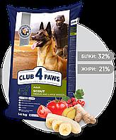 Сухой корм для взрослых рабочих собак Клуб 4 лапы Премиум Скаут 14 кг для средних и крупных пород