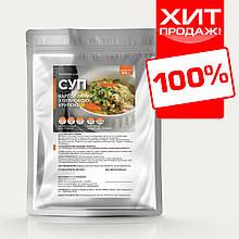 Сухпаек 500 гр. Суп картофельный с перловой крупой (готовая еда быстрого приготовления, сублимированная)