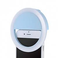 Светодиодное селфи кольцо Selfie Ring Light с USB зарядкой Голубой