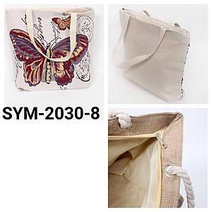 Пляжная сумка оптом Артикул Sym 2030-8