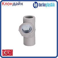 Фильтр PPR Berke ВВ 20 мм (3.4050.58.010)